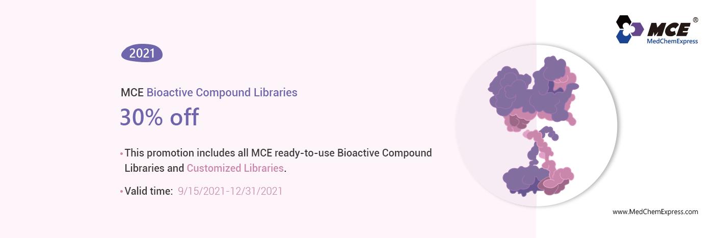 MCE Screenining Library banner